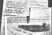 1968 — год в истории. Медынский район — 50 лет назад