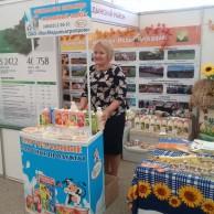 Калужская осень-2017:  на главном аграрном форуме года сельхозпроизводители  области представили свои достижения и продукцию