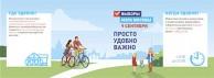 Выборы  мэра Москвы. Информация для избирателей. Москвичи могут проголосовать и в Медынском районе