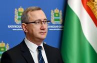 Владислав Шапша пригласил жителей области к участию во всероссийском онлайн-голосовании за территории, которые будут благоустроены в 2022 году