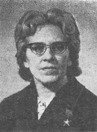 Емельянова