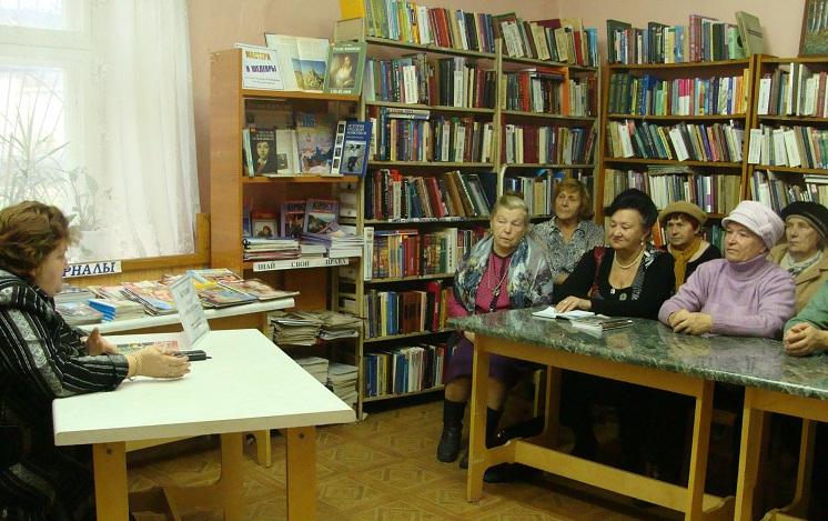 Задачи и перспективы развития библиотек района на 2016 год