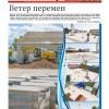 Выпуск газеты «Заря» № 76-78 от 29 июня 2018 года