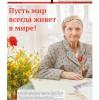 Выпуск газеты «Заря» № 53-56 от 8 мая 2019 года