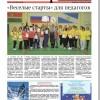 Выпуск газеты «Заря» №150-153 от 22 декабря 2017 года