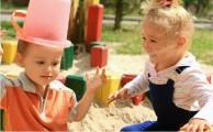 Акция«Подари детям лето»