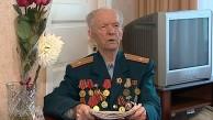 100-летний ветеран Василий Лагутин поделился секретом долгой жизни