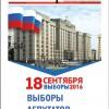 Выпуск газета «Заря» № 106-108 от 16 сентября 2016 года