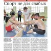 Выпуск газеты «Заря» № 121-123 от 21 октября 2016 года