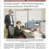 Выпуск газеты «Заря «№ 150-153 от 23 декабря 2016 года
