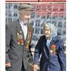 Выпуск газеты «Заря» № 52-54 от 13 мая 2016 года