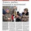 Выпуск газеты «Заря» № 25-27 от 10 марта 2017 года