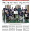 Выпуск газеты «Заря» № 55-57 от 19 мая 2017 года