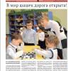 Выпуск газеты «Заря» № 61-63 от 2 июня 2017 года