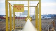Региональный кабинет министров одобрил меры по снижению затрат граждан на газификацию частных домовладений