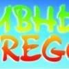 Программа музыкального фестиваля  «Дивные берега»