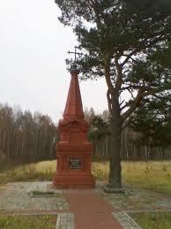 160 лет назад медынцы под  Медынью воздвигли монумент