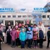 Международный аэропорт «Калуга»  приглашает на экскурсии!