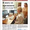 Выпуск газеты «Заря» №37-39 от 5 апреля 2019 года