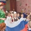 Наша Родина — Россия!