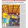 Выпуск газеты «Заря»  №28-30 от 15 марта 2019 года