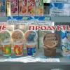 Медынский молочный завод «Школьное питание»: Слагаемые успеха — качество и ассортимент