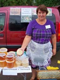 Что такое крем-мед?
