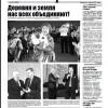Выпуск №129 от 27 октября 2010 года
