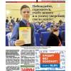 Выпуск газеты «заря» №137-140 от 25 ноября 2016 года