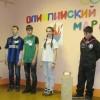 Олимпийский марафон  в Доме детского творчества