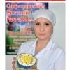 Выпуск газеты «Заря» № 40-42 от 14 апреля 2017 года
