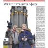Выпуск газеты «Заря» №7-9 от 26 января 2018 года