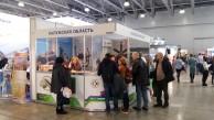 Калужская область принимает активное участие в XIII Международной туристической выставке «Интурмаркет-2018»