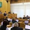 Проект бюджета области прошел процедуру  публичных слушаний