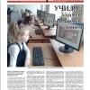 Выпуск газеты «Заря» № 34-36 от 31 марта 2017 года
