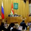 Бюджет региона принят  в первом чтении