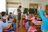 Взаимодействие школы и детского сада