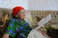 С юбилеем Вас, Мария Степановна! 2 августа свой 90-летний юбилей отметила Мария Степановна Баринова.