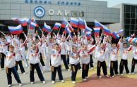 В Обнинске появился свой «Олимп»