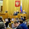 Губернатор Калужской области отчитался  о работе Правительства региона за 2016 год