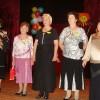 Мероприятия ко Дню пожилых людей