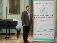 Кременский учитель —  победитель конкурса