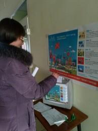 Программа «Городская среда»:  от вашего мнения зависит, какая из  общественных территорий в Медыни будет благоустраиваться в 2018 году