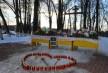 Жители Медыни почтили память погибших в Кемерове