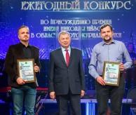 Анатолий Артамонов вручил награды представителям СМИ Калужской области