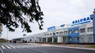 Аэропорт «Калуга» расширяет географию авиарейсов