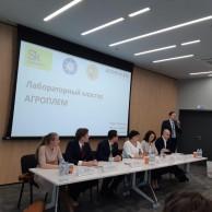 Делегация министерства сельского хозяйства Калужской области приняла участие в  Первом Всероссийском съезде селекционеров в области животноводства.