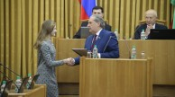 22 ноября состоялось заседание сессии Законодательного Собрания области