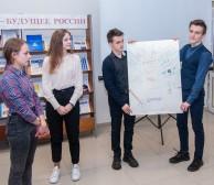 «Молодежь — будущее России»