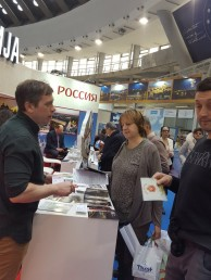 ТИЦ «Калужский край» представил туристский потенциал региона на Международной выставке в Белграде